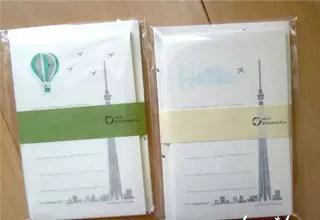 華麗信紙+信封