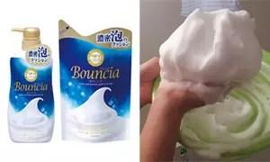 牛乳石鹼美肌膠原蛋白牛奶保濕沐浴乳