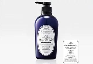 MKB-アルジェラン-スカルプクリアシャンプー(頭皮清除洗髮露)