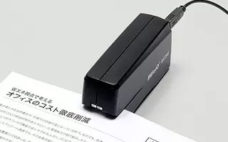 USB電動釘書機-EEA-05392