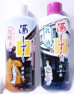 百圓商店 大創 酒しずく(酒釀化妝水)