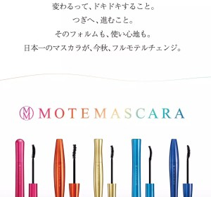 MOTE MASCARA修護睫毛膏_圖2