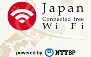 日本國內143個車站,將提供免費的WIFI服務