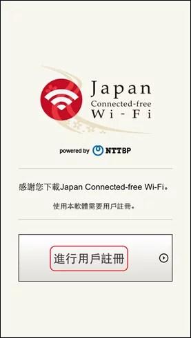 將提供免費的WIFI服務2