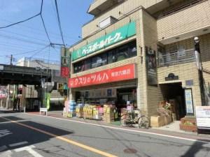 クスリのツルハ東京六郷店