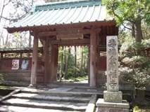 參拜鎌倉五山第三位 寿福寺-1