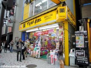 マツモトキヨシ 澀谷Part2店
