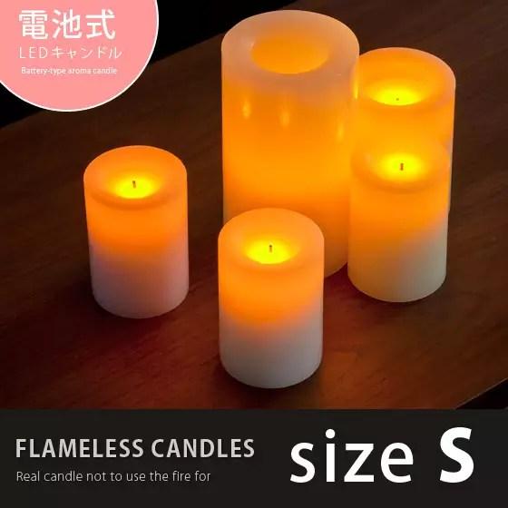 蠟燭光 精油蠟燭 間接照明(燈具)
