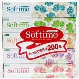 MKC softmio面紙 200抽5盒裝