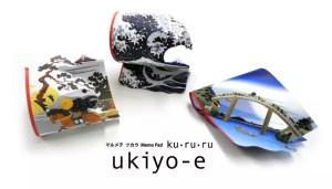 可愛便條紙「ku・ru・ru」