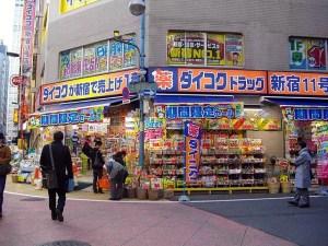 ダイコクドラッグ新宿11号店