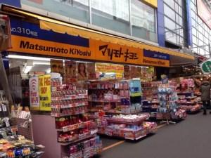 マツモトキヨシ 上野Part2店