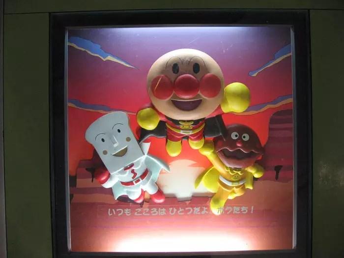 麵包超人兒童博物館-15
