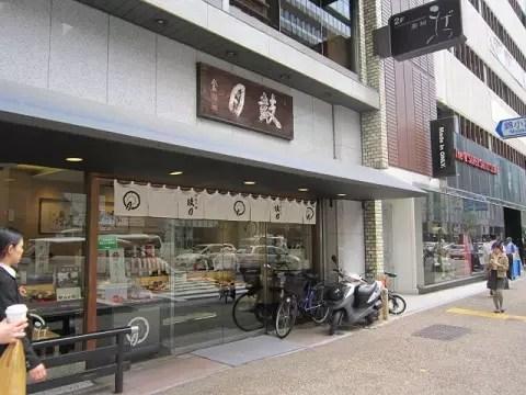 千壽煎餅-2