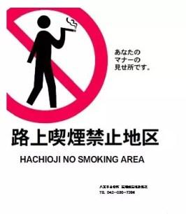 日本旅遊注意事項