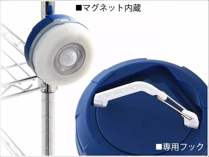提燈型感應燈-4
