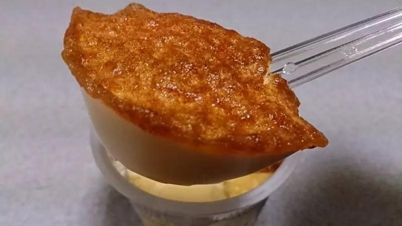 ohayo堅燒布丁-2