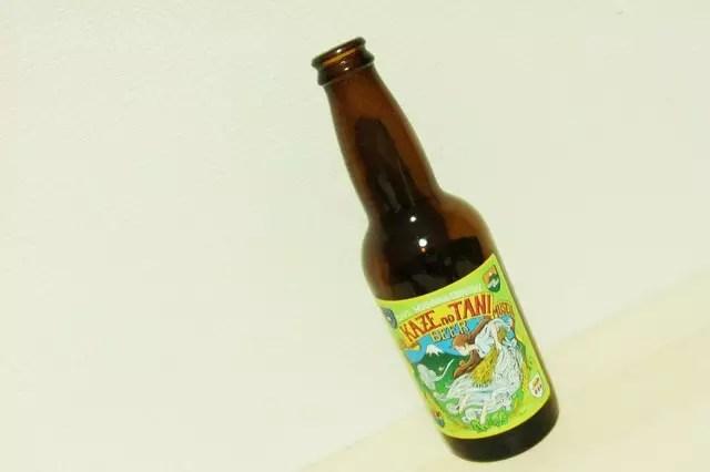 風之谷的啤酒
