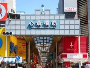 大阪藥妝免稅店彙整-心齋橋周邊