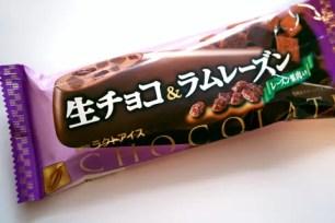 OHAYO 生巧克力&葡萄乾