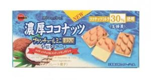 迷你夾心餅乾 濃郁椰子口味-1