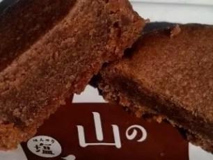 mognavi7月新商品排行榜-餅乾類