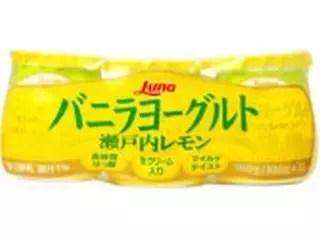日本ルナ バニラヨーグルト 瀬戸内レモン カップ100g×3