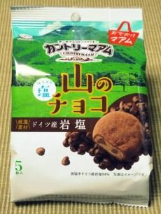不二家軟質鄉村餅 岩鹽巧克力口味 一袋五入