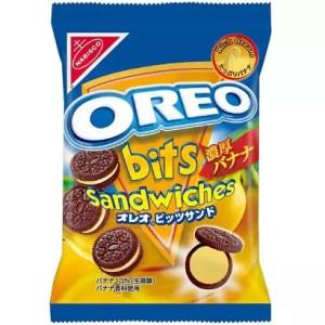 奧利奧迷你三明治餅乾-1