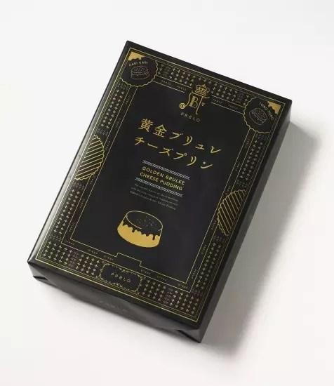 黃金焦起司布丁-2