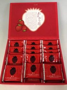 真紅草莓的貓舌餅乾-1