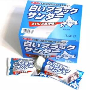 白雷神巧克力-1