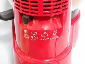 微電腦食品調理機SKF-G-7