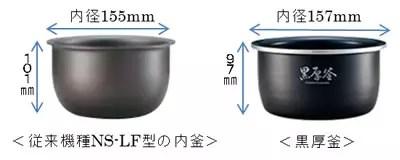 微電腦電子鍋-2