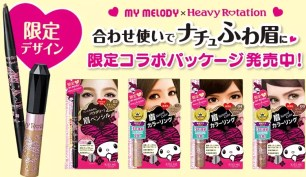 Heavy Rotationx染眉膏My Melody限定款