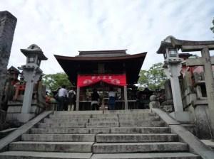 京都伏見稻荷大社-5