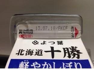 2016年1月份百圓商店最新排行榜 (3)