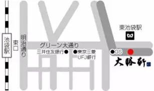 「東京之最」介紹 (13)