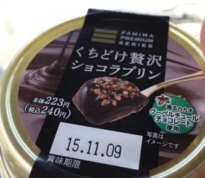 日本便利商店,超配咖啡的甜食排行榜 (8)