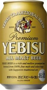 日本人最愛啤酒排行榜