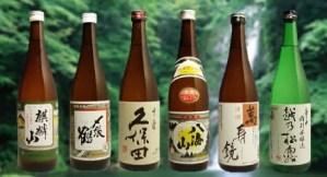 日本清酒的生産地 (2)