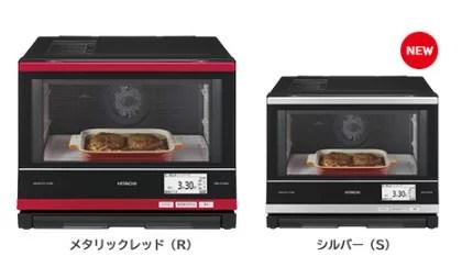 HITACHI最新型 過熱水蒸氣烘烤微波爐「健康主廚」 (1)
