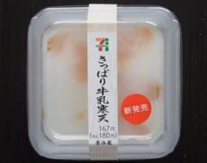 初夏想吃的便利商店甜品排行榜 (5)