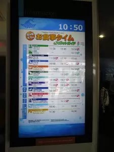 大阪旅遊實記 海遊館-14