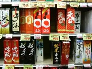 日本酒種類其之二 (4)