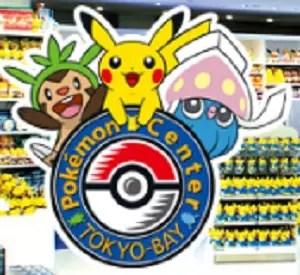 ☆神奇寶貝中心TOKYO-BAY(千葉縣)・神奇寶貝專賣成田機場店☆