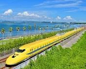 ☆幸福的黃色列車「Doctor Yellow」☆