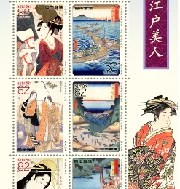 像這樣的伴手禮或許也很有趣☆日本的郵票☆