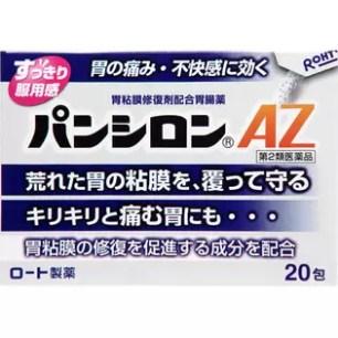 樂敦製藥 Pansiron AZ 胃腸藥
