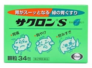 Eisai sakuron S 胃腸藥